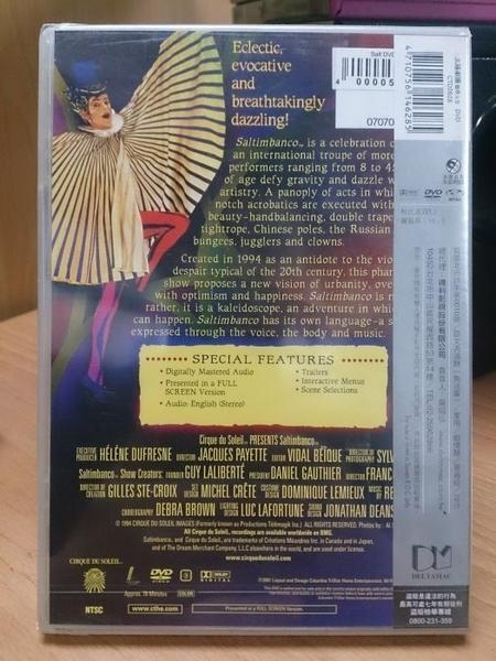 挖寶二手片-D15-正版DVD-其他【太陽劇團:藝界人生】-太陽馬戲團*藝文表演類(直購價)