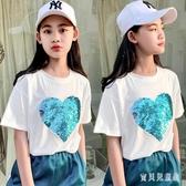 女童短袖t恤2020年夏季兒童薄款洋氣半袖中大童時尚休閒上衣新款 TR1430『寶貝兒童裝』