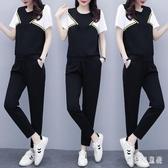 大呎碼女裝 2020新款時尚簡約氣質寬鬆顯瘦短袖褲裝 兩件式運動服 TR493『寶貝兒童裝』