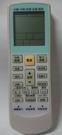 《鉦泰生活館》ARC-956A冷氣機萬用...
