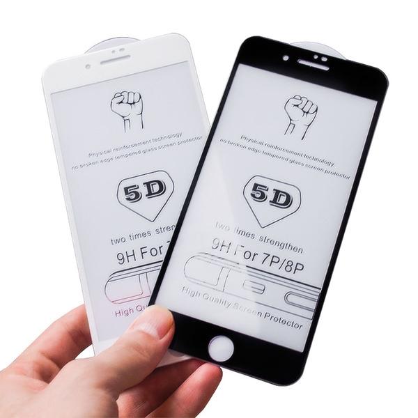 【TG】5D真玻璃滿版鋼化膜 iphoneXR 6s plus iphone7/8 plus XS MAX鋼化玻璃膜 手機螢幕保護貼