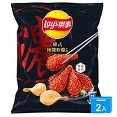 樂事韓式辣醬炸雞口味洋芋片 97G【兩入組】【愛買】