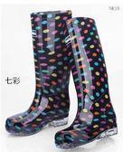 雨鞋正韓修身雨靴女士高筒雨鞋防滑水鞋韓國長筒雨鞋食品雨靴水靴加棉 萬聖節滿千八五折