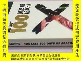 二手書博民逛書店The罕見Last 100 Days of Abacha(前尼日