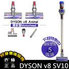 ㊣胡蜂正品㊣ Dyson V8 SV10 absolute 獨家 超級雙萬能主吸頭組五吸頭版 HEPA V6 SV09 無Fluffy