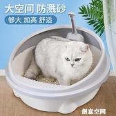 寵物貓咪貓砂盆半封閉防外濺貓屎盆銀漸層藍貓加菲貓布偶貓貓廁所 【創意新品】