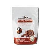 寵物家族-悠遊保健鮮點(腸胃好健康)全效腸胃保健強化點心 (80錠)