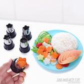 日本進口蔬菜模具不銹鋼餅乾壓花花型模具蔬菜水果切便當磨具     時尚教主