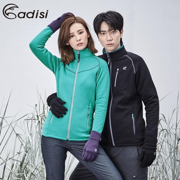 ADISI 女立領Power Stretch pro保暖外套AJ1821085 (S-XL) / 城市綠洲 (四面彈、刷毛保暖、吸濕透氣)