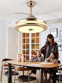 隱形風扇燈客廳臥室吊扇燈餐廳簡約現代家用帶LED電風扇吊燈變頻優品匯