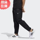 【現貨】Adidas B-BALL WIND 男裝 長褲 尼龍 防風 休閒 三葉草 黑【運動世界】GD2055