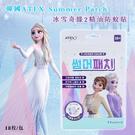 韓國ATEX Summer Patch 冰雪奇緣2精油防蚊貼 18枚入