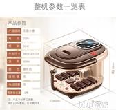 泡腳桶 電動恒溫足浴盆自動加熱滾輪腳動按摩泡腳桶足浴器電子可調溫度  MKS生活主義