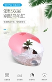 魚缸系列 烏龜缸帶曬臺巴西龜家用別墅塑料中小型創意飼養箱帶蓋魚缸水陸缸 快意購物網