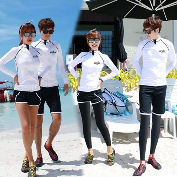 潛水服 拉鏈潛水服分體水母衣男女長袖游泳衣防曬長褲套裝