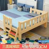 兒童床男孩單人床女孩公主床實木邊床多功能加寬床嬰兒床拼接大床HM 3C優購
