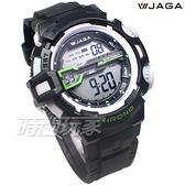 JAGA 捷卡 休閒多功能 冷光照明 運動錶 電子錶 粗礦豪邁設計運動風格 M1107AD(黑白)