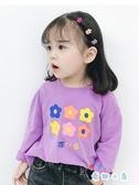 網紅洋氣女童打底衫t恤兒童休閒長袖上衣寶寶秋裝【奇趣小屋】