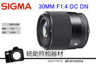 SIGMA 30mm F1.4 DC D...