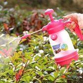 噴水壺 園藝澆花工具家用小型灑水噴水壺噴霧器長嘴氣壓式噴壺透明澆水壺 俏腳丫