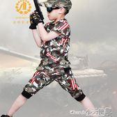 演出服 迷彩套裝男童男孩走秀服裝個性4女童夏令營衣服5【小天使】