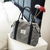 旅行包女短途行李包女手提旅行袋輕便行李袋韓版健身包旅游大容量  卡布奇諾