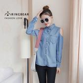 單寧襯衫---氣質雅痞風浪漫挖肩實用個性前口袋丹寧長袖襯衫(藍XL-3L)-I91眼圈熊中大尺碼