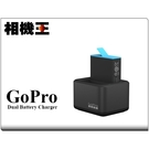 GoPro ADDBD-001 Hero 9 雙電池充電器