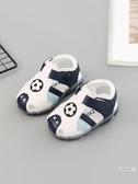 寶寶涼鞋女1-3歲夏季裝軟底防滑男童0一2男嬰幼兒鞋子夏兒童學步鞋