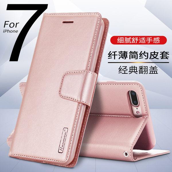 【SZ22】hanman韓曼小羊皮 三星note8手機皮套 note8 手機套 插卡支架 J2 Pro (2018) 手機殼