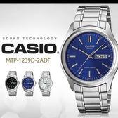 CASIO 復古風格 38mm/MTP-1239D-2ADF/最佳禮物/MTP-1239D-2A 現貨+排單!