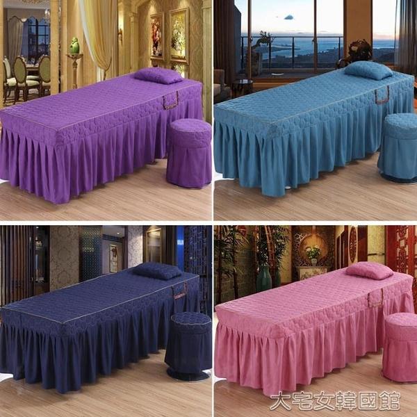 美容床罩可定做美容床罩單件美容院美體用床套純色摩紋繡床保護套洗頭床罩YJT 快速出貨