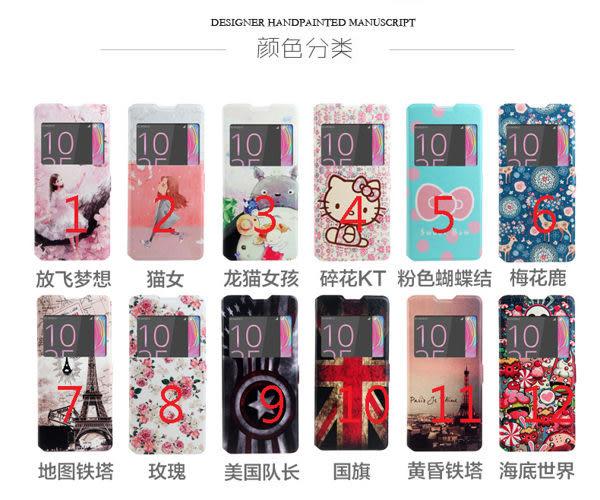King*Shop~韓國彩繪開窗三星2016版on7手機殼皮套 三星 J7prime翻蓋式皮套可插卡卡通彩繪