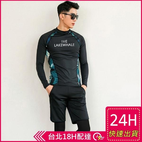 【現貨】梨卡 - 男款加大尺碼多件式印花長袖三件式衝浪衣潛水服泳衣套裝泳裝泳衣CR698-1