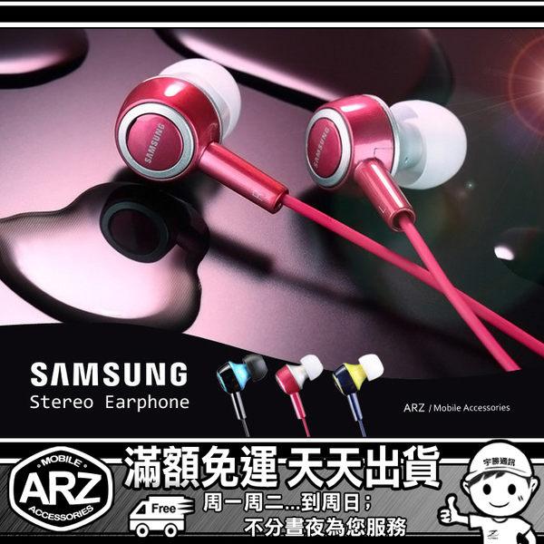 Samsung 立體聲耳道式耳機 / 原廠耳機 SHE-C10 入耳式 耳塞式耳機 MP3音樂 電腦耳機 3.5mm