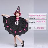 萬圣節兒童服裝女巫服裝女cos服飾巫婆裝女童披風角色扮演zzy5966『美鞋公社』