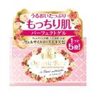 MEISHOKU 明色 天然植物玫瑰保濕凝膠90g(保濕精華霜)【七三七香水精品坊】