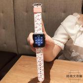適用apple watch錶帶蘋果手表真皮腕帶貼皮卡通【時尚大衣櫥】