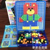 兒童拼圖玩具 1-2-3周歲寶寶玩具男孩幼兒益智4-5女孩子積木女童-享家生活館