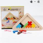 兒童俄羅斯方塊積木寶寶智力拼圖
