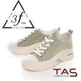 TAS牛皮綁帶厚底休閒鞋-薄荷綠
