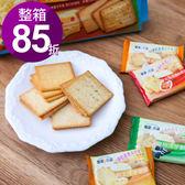 什錦洋芋脆餅192Gx12包(平均67元1包)-生活工場
