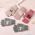 兒童毛線手套秋冬保暖五指女童小孩中大童分指手套學生針織加厚