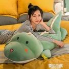 可愛恐龍毛絨玩具大公仔床上睡覺夾腿超軟抱枕玩偶布娃娃男女生款 夢幻小鎮