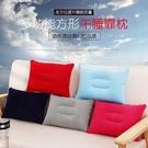 【超取299免運】旅行多功能方形充氣枕頭 外出戶外便攜加厚空氣枕 靠枕