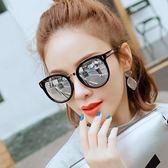 彩膜個性太陽鏡男女款大框顯瘦司機防紫外線墨鏡  初語生活