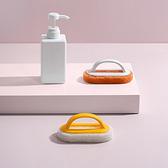 刷子 清潔刷 浴缸刷 手柄 洗碗刷 海綿擦 纖維刷 瓷磚刷 去污 磨砂握柄清潔刷【Z030】生活家精品