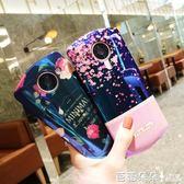 美圖手機殼 藍光鐳射少女花朵美圖M8手機殼T8全包軟殼M6s保護套硅膠潮流T8s 芭蕾朵朵