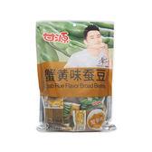 甘源 蟹黃味蠶豆(270g)【小三美日】
