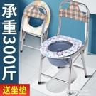 老人防滑坐便椅可折疊移動馬桶病人孕婦移動廁所椅洗澡凳子大便椅 居家家生活館